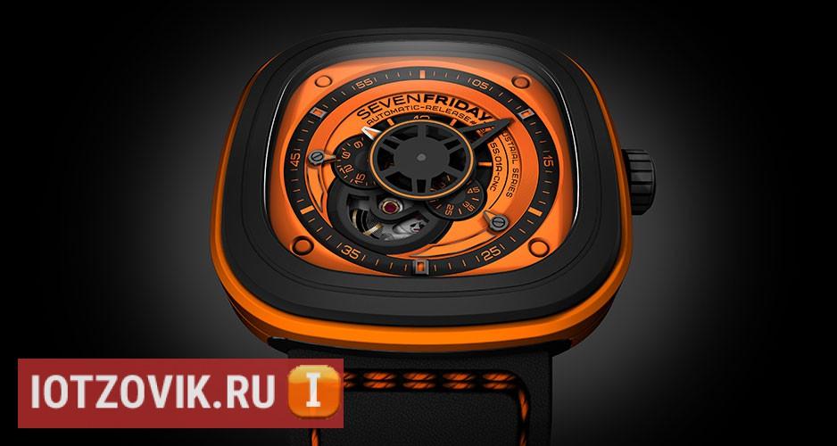 Оранжевые часы, страница отзывов