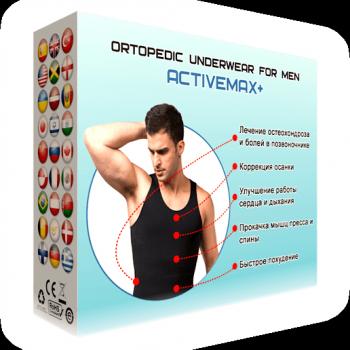 activemax+ отзывы о мужском ортопедическом белье