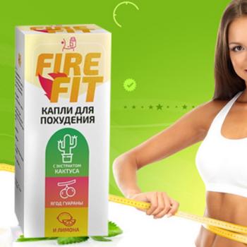 Капли для похудения Fire Fit отзывы