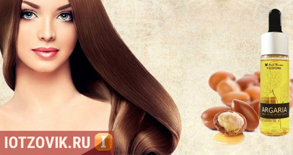 эффективное масло для волос Argaria
