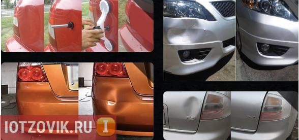 удаление вмятин Car-fix