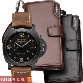 Комплект часы Ulysse Nardin и клатч Baellerry