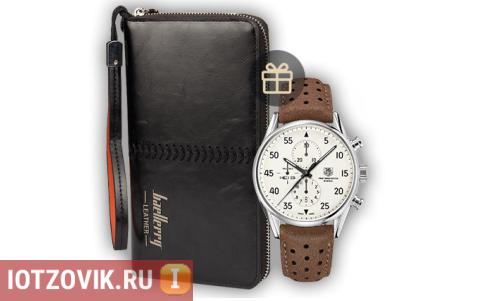 портмоне Montblanc + часы Patek Philippe