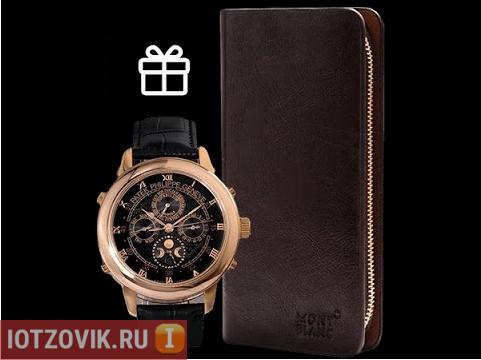 комплект из портмоне Montblanc + часы Patek Philippe