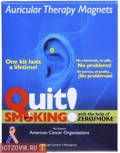 Zerosmoke от курения