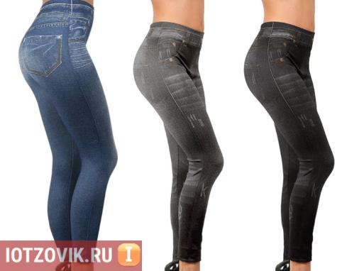 джинсы для коррекции фигуры джеггинсы