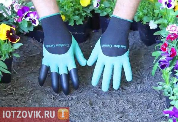 Garden Genie Gloves кожаные дачные перчатки с наконечниками