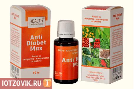 Уникальные капли от диабета Anti Diabet Max