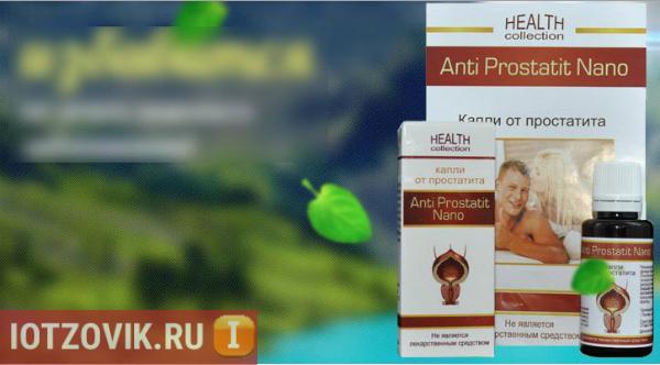 капли Anti Prostatit Nano