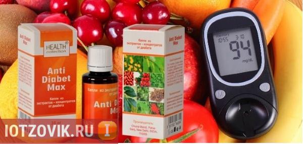 Капли Anti Diabet Max