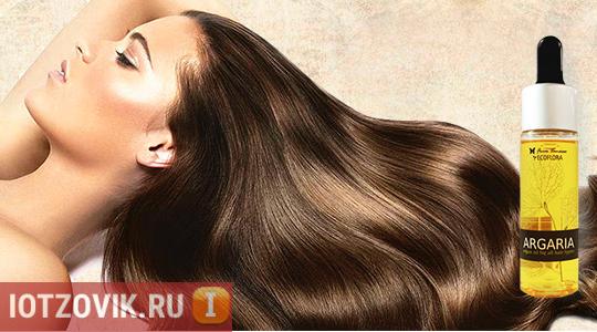 уникальное масло для волос Argaria