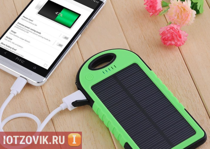Реальные отзывы о PowerBank на солнечных батареях (extreme): http://iotzovik.ru/powerbank-solnechnyh-batareyah.html