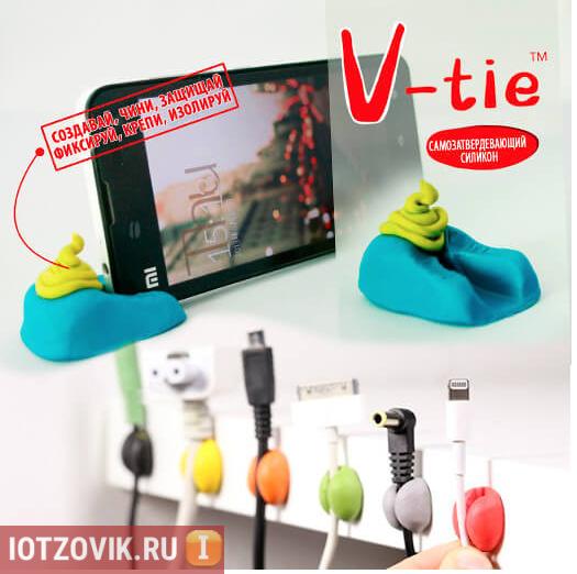 V-Tie