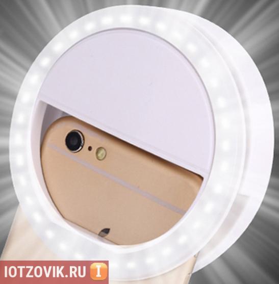 световое кольцо для селфи