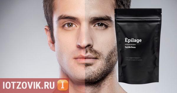 Èpilage Men - средство для эпиляции для мужчин