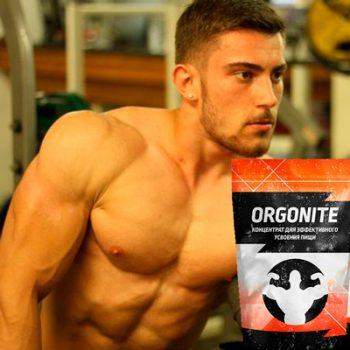 Оргонайт – концентрат для увеличения мышечной массы
