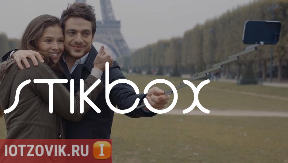 Стартап StikBox