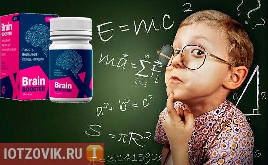 капсулы для увеличения мозговой активности