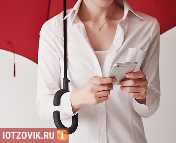 Красный дизайнерский зонт