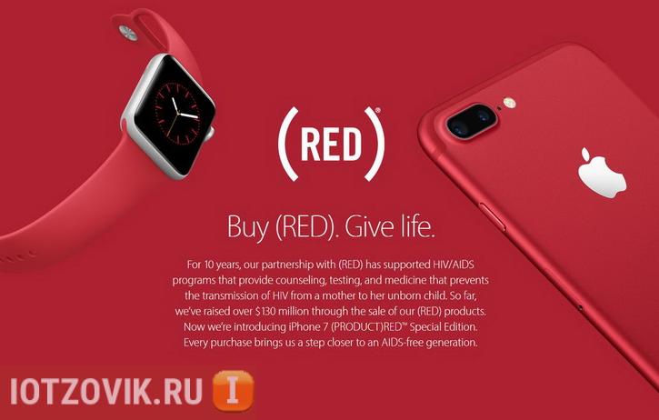 копия iPhone 7 RED