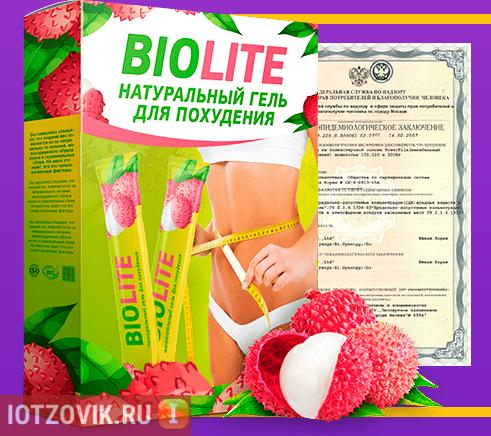 BioLite похудение