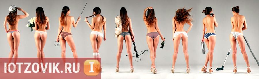 9 разных моделей трусиков popkees