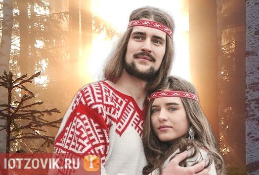 славянский амулет на любовь