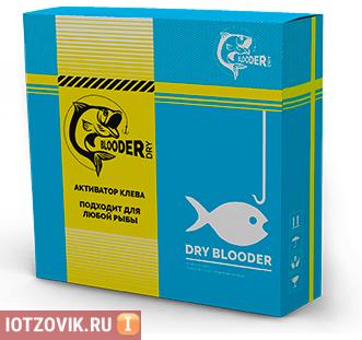 Сухая кровь Dry Blooder для рыбаков