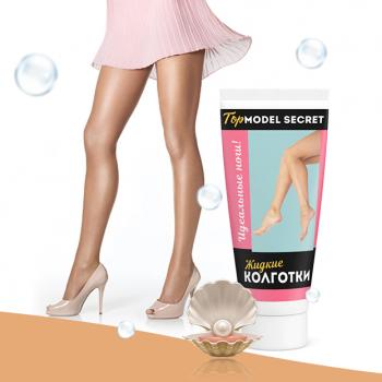 Top Model Secret Жидкие колготки