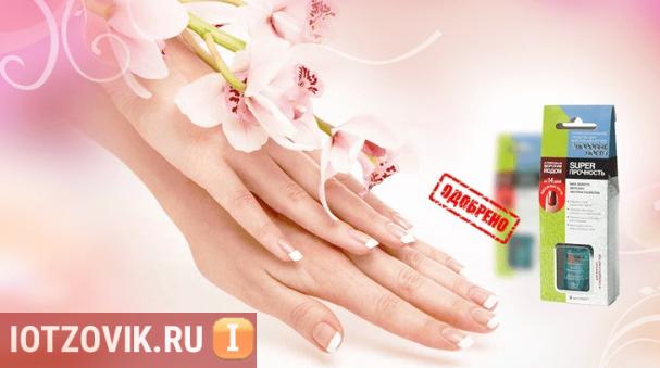 Fito Nails средство