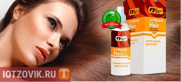 маска для волос La beauty hair (Botanic7)