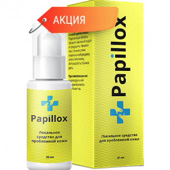 Papillox