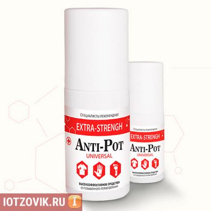 Anti-Pot против пота