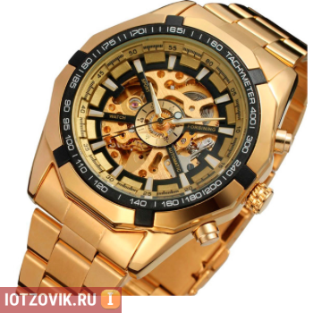 Winner Skeleton Luxury Gold