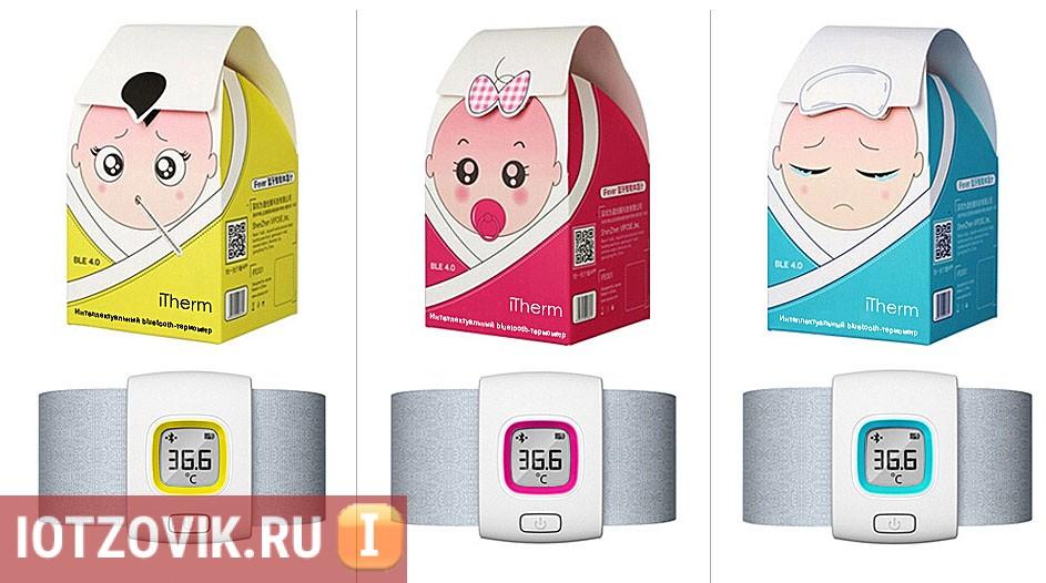 детский умный термометр
