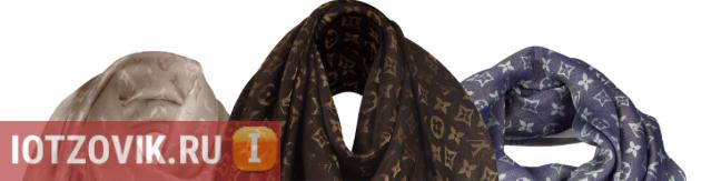 Louis Vuitton платки