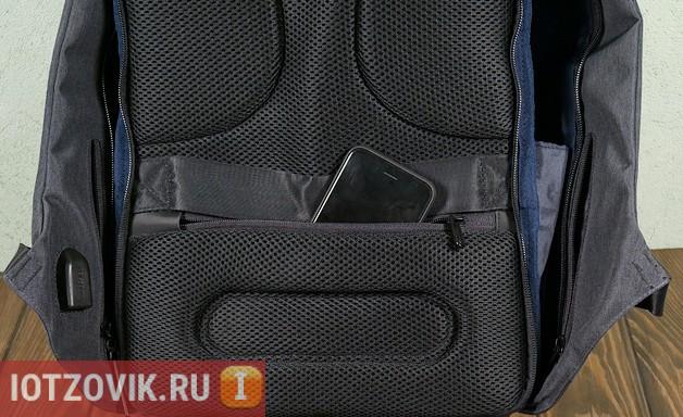 рюкзак с потайным отделом