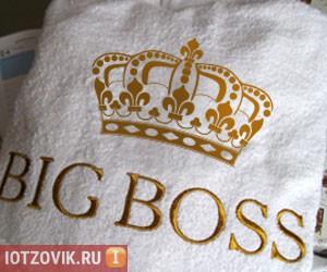 халат для боса