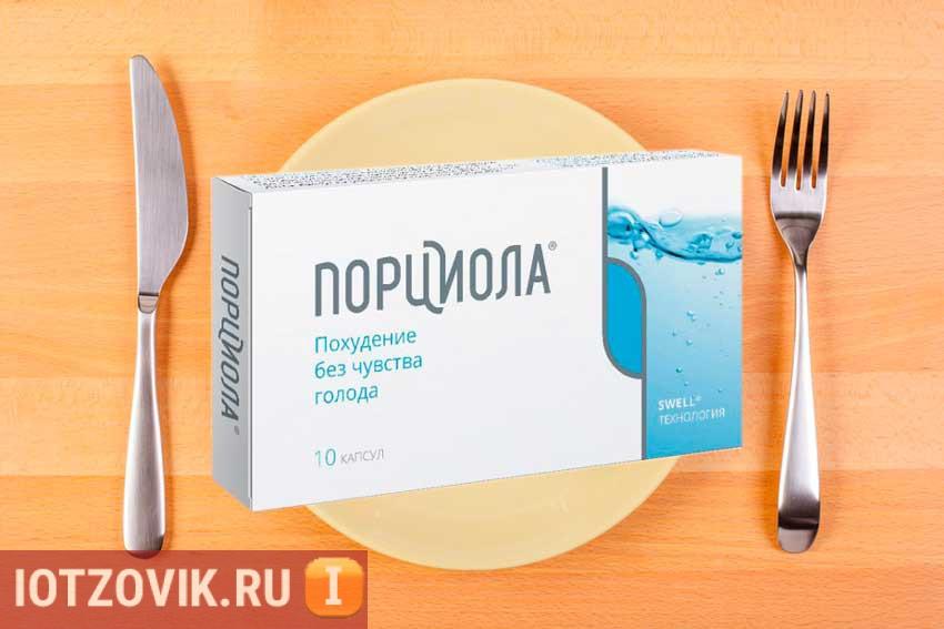 Порциола похудение без чувства голода