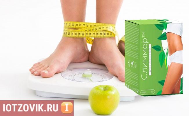 Как похудеть со средством Слиммер