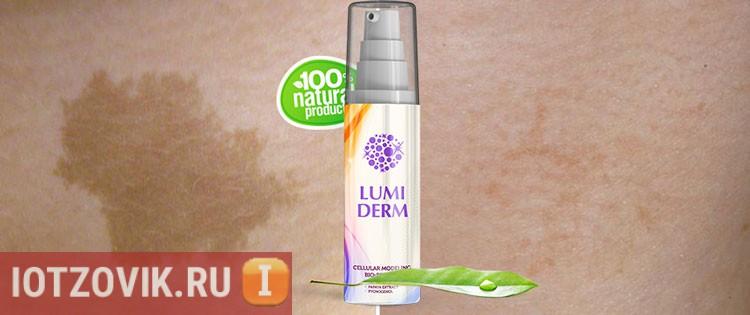 LumiDerm удаление пигментных пятен