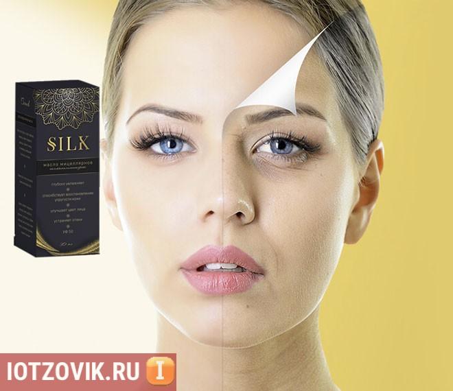 silk мицелярное масло