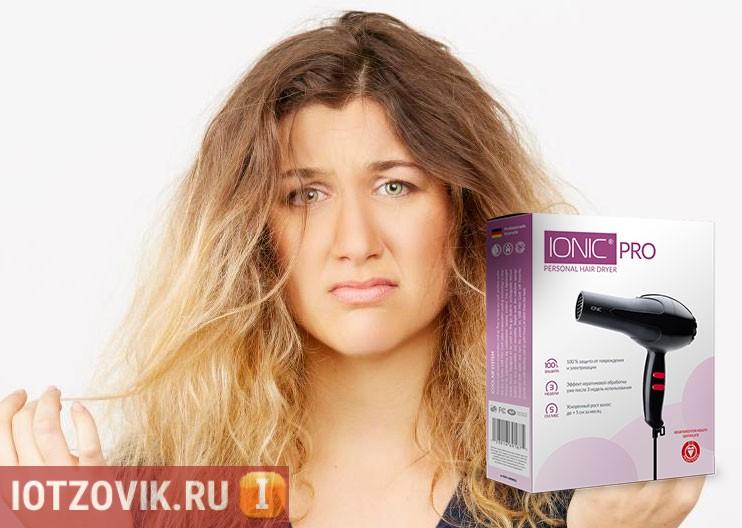 фен для путающихся волос
