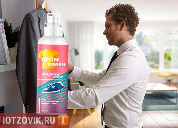 Iron Fresh утюг для мужчин