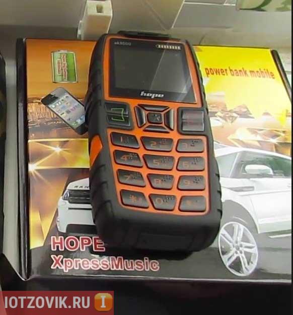 hope телефон