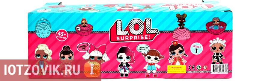 lol фото упаковки кукол