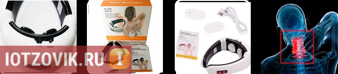 KL-5830 Neck massager