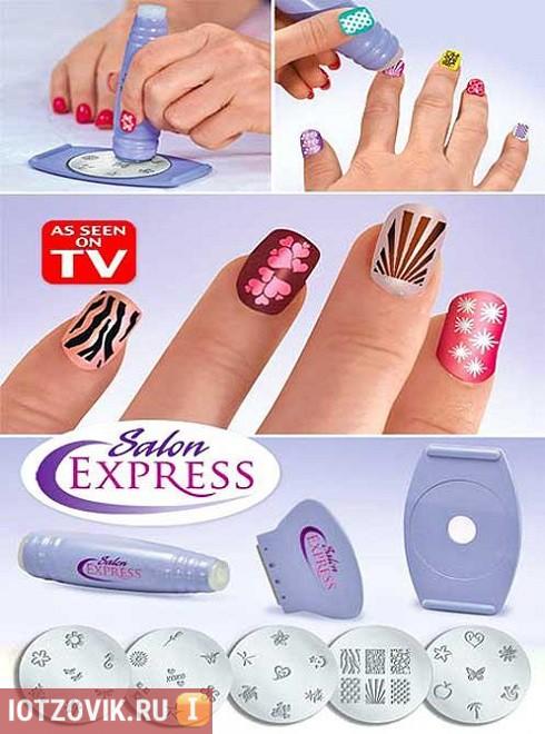 Salon Express ногти своими руками
