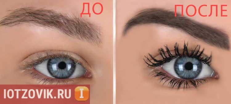 брови до и после