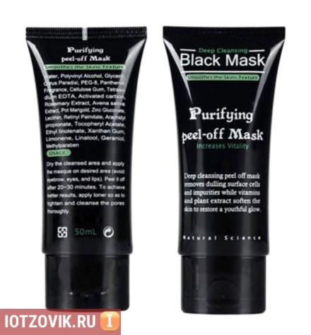 черная маска алиэкспресс